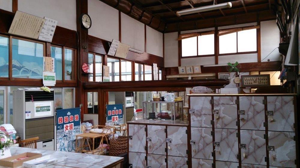 豊宏湯(石神井公園のレトロ銭湯)