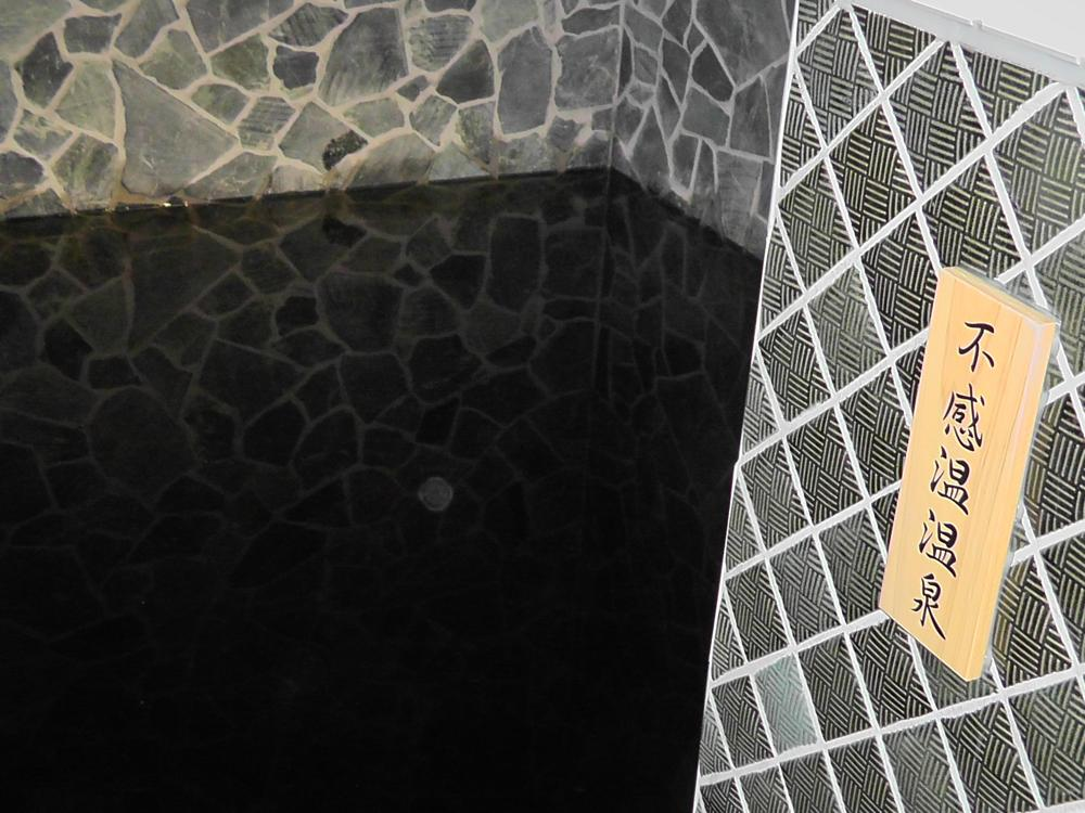 御谷湯(スカイツリーが見える黒湯の温泉銭湯)