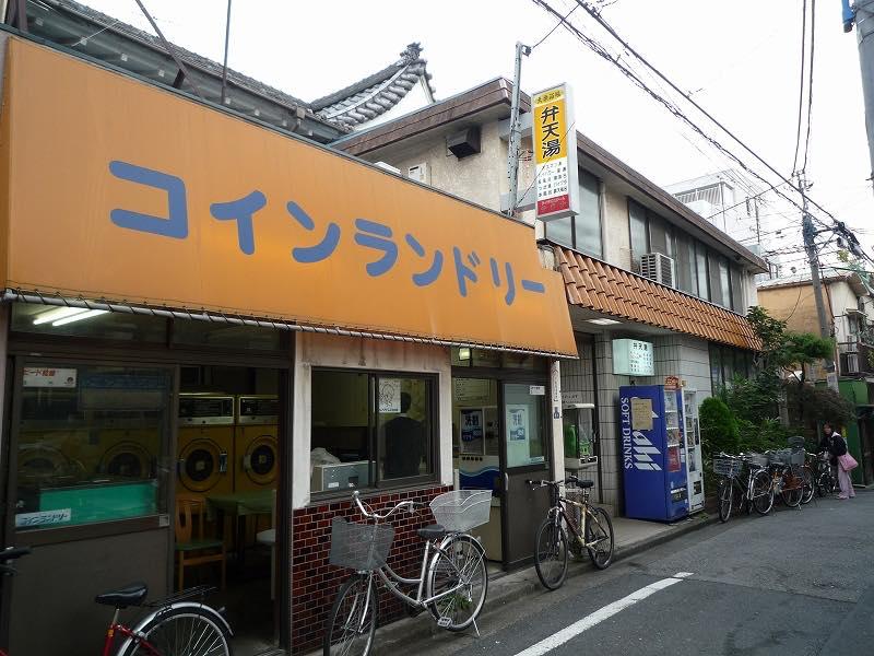 弁天湯(新宿銭湯)