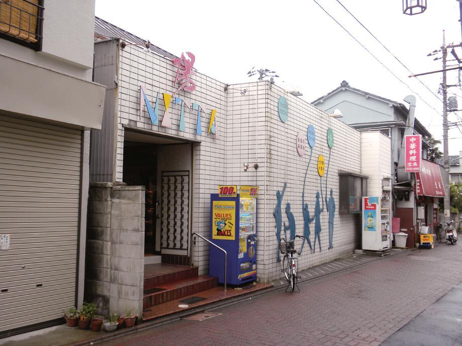 新田浴場(武蔵新田銭湯)