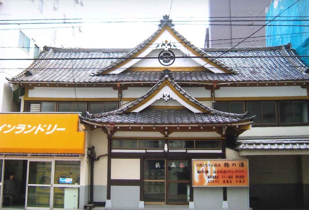 台東区東浅草にあるレトロ銭湯『鶴の湯