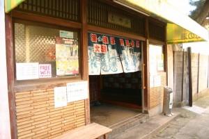 th_2-3-1- entrance _0059