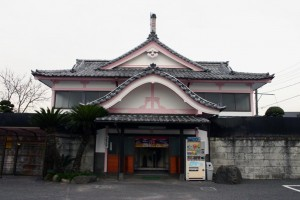 th_C1-1-5- tatsunoyu _0048