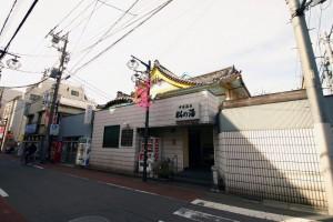 11-外観_0109