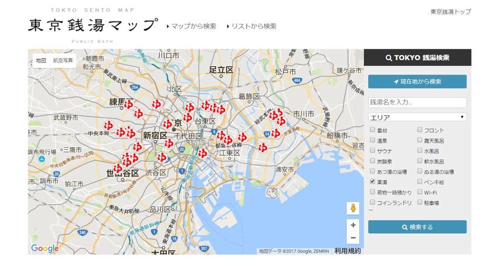 th_5-薬湯map