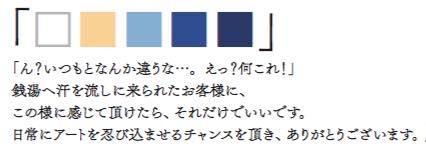 th_daikoku_title