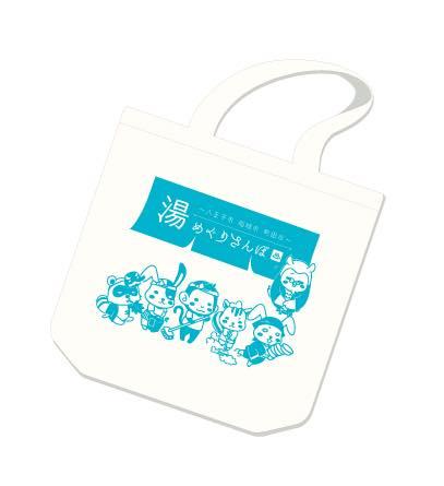 th_4-bag