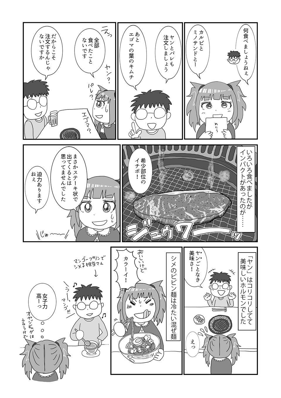 th_のぼり湯07