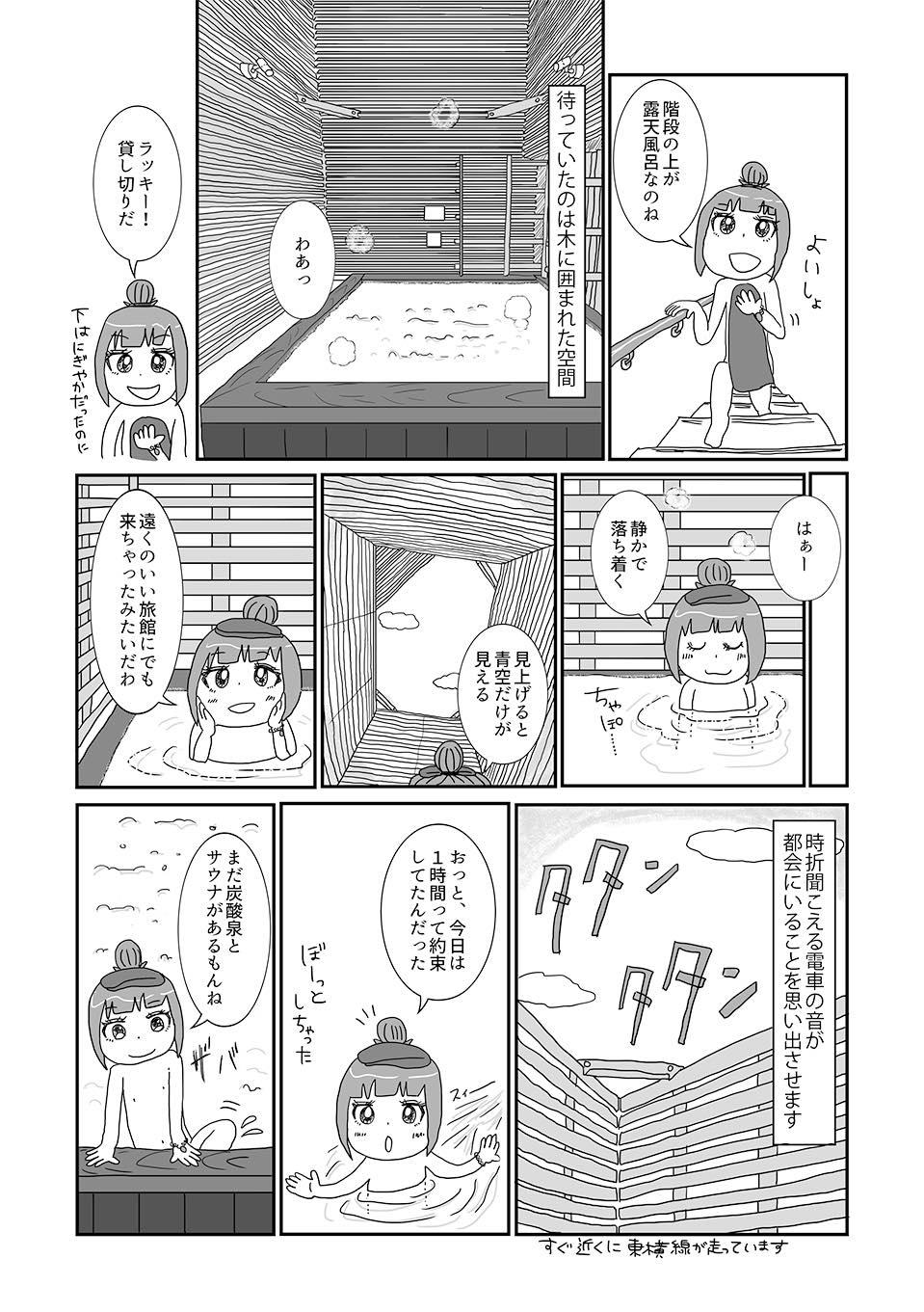 th_光明泉04