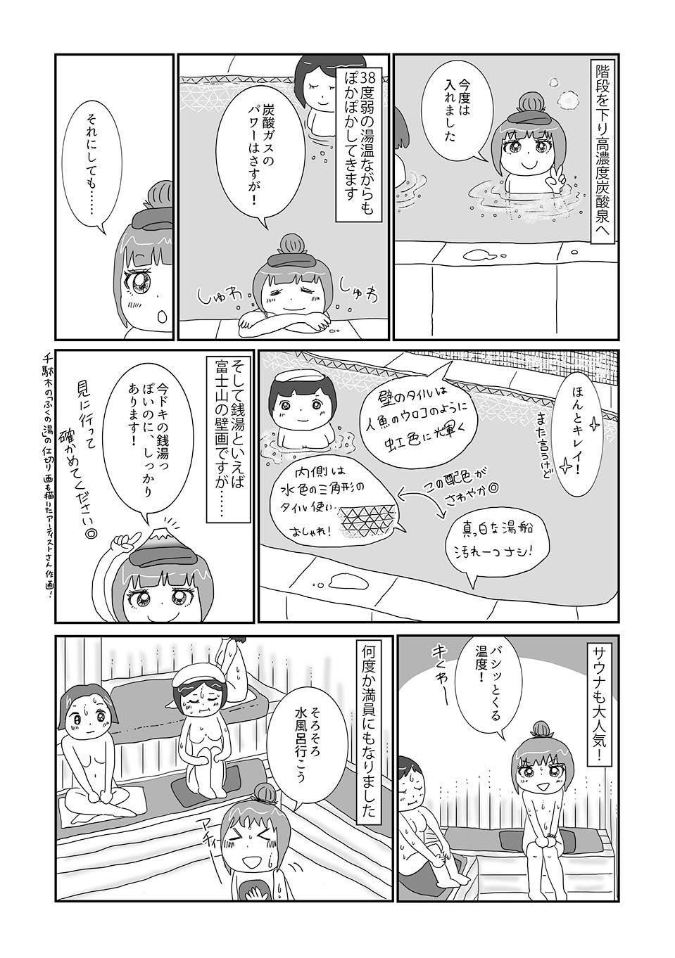 th_光明泉05