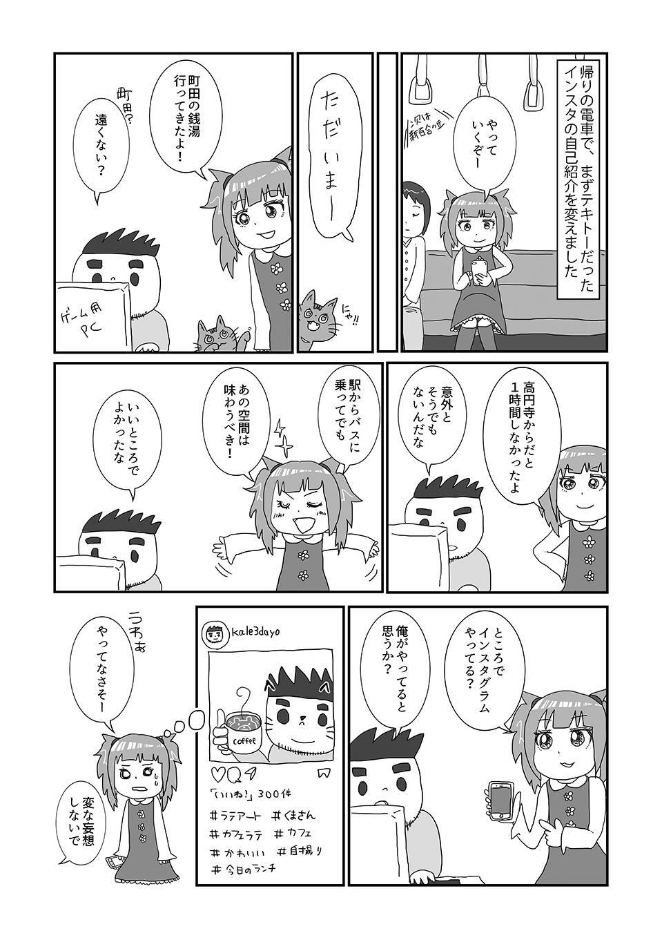 th_大蔵湯08