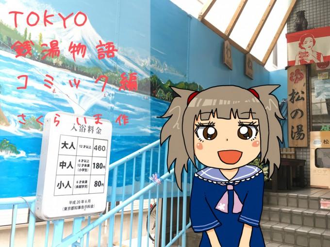 コミック_タイトル