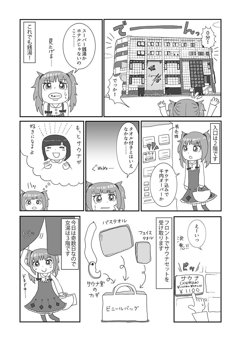 th_ニュー椿02