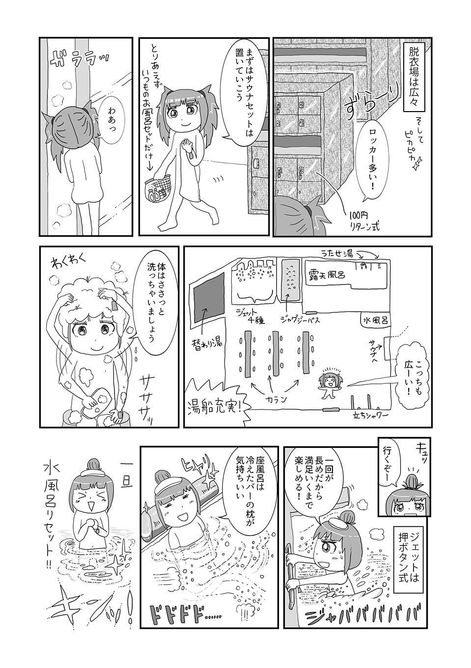 th_ニュー椿03