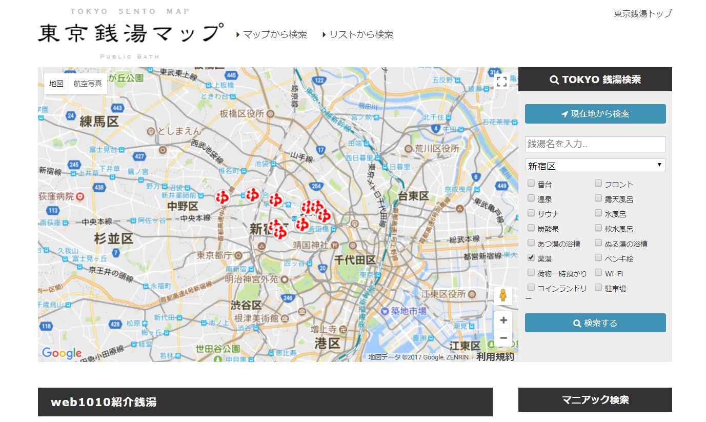 4-map