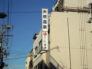th_画像2