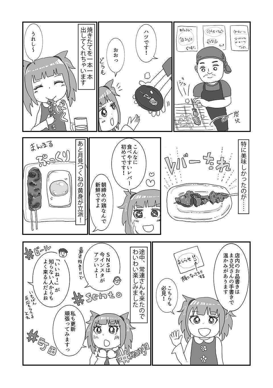 th_大蔵湯07