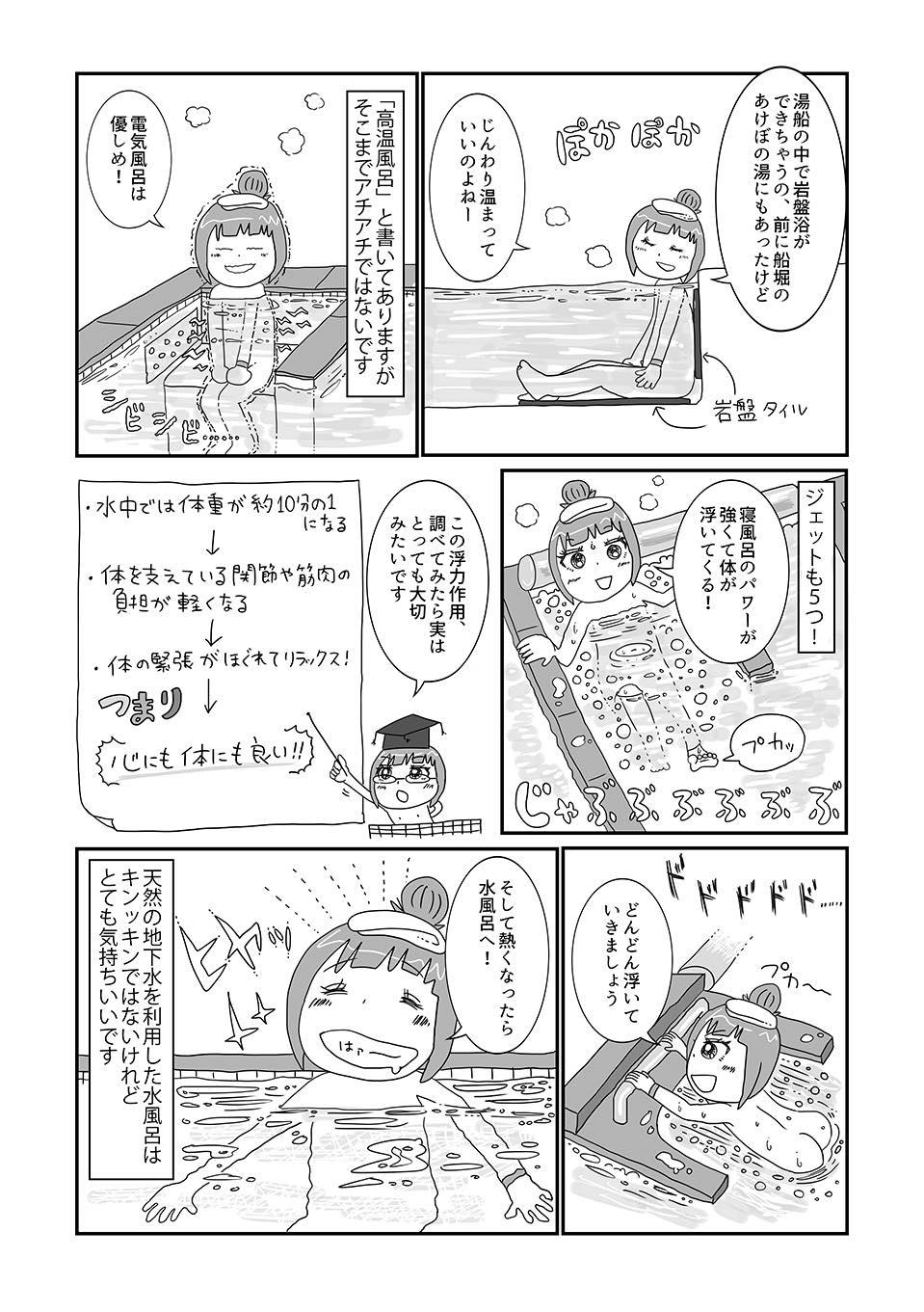 th_アサヒトレンド21_04
