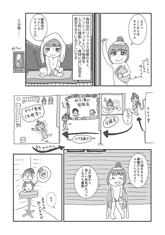 th_アサヒトレンド21_05