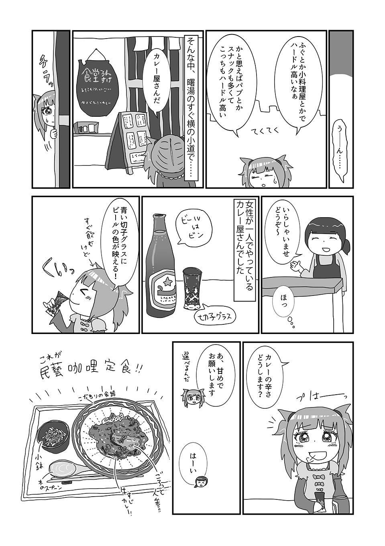 th_曙湯(台東区)06