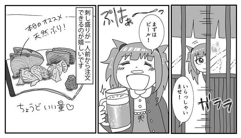 th_3_一の湯06